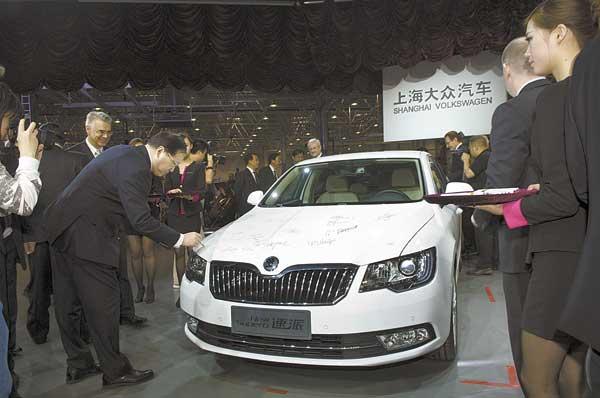 上海大众汽车有限公司宁波分公司在杭州湾新区