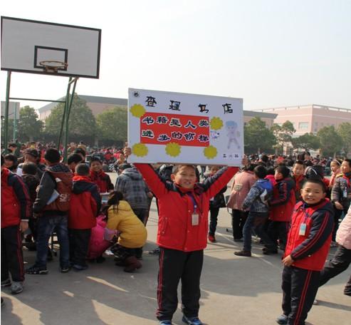 附海中心小学背诵语文跳蚤市场--慈溪新闻网六首届年级小学举办图片