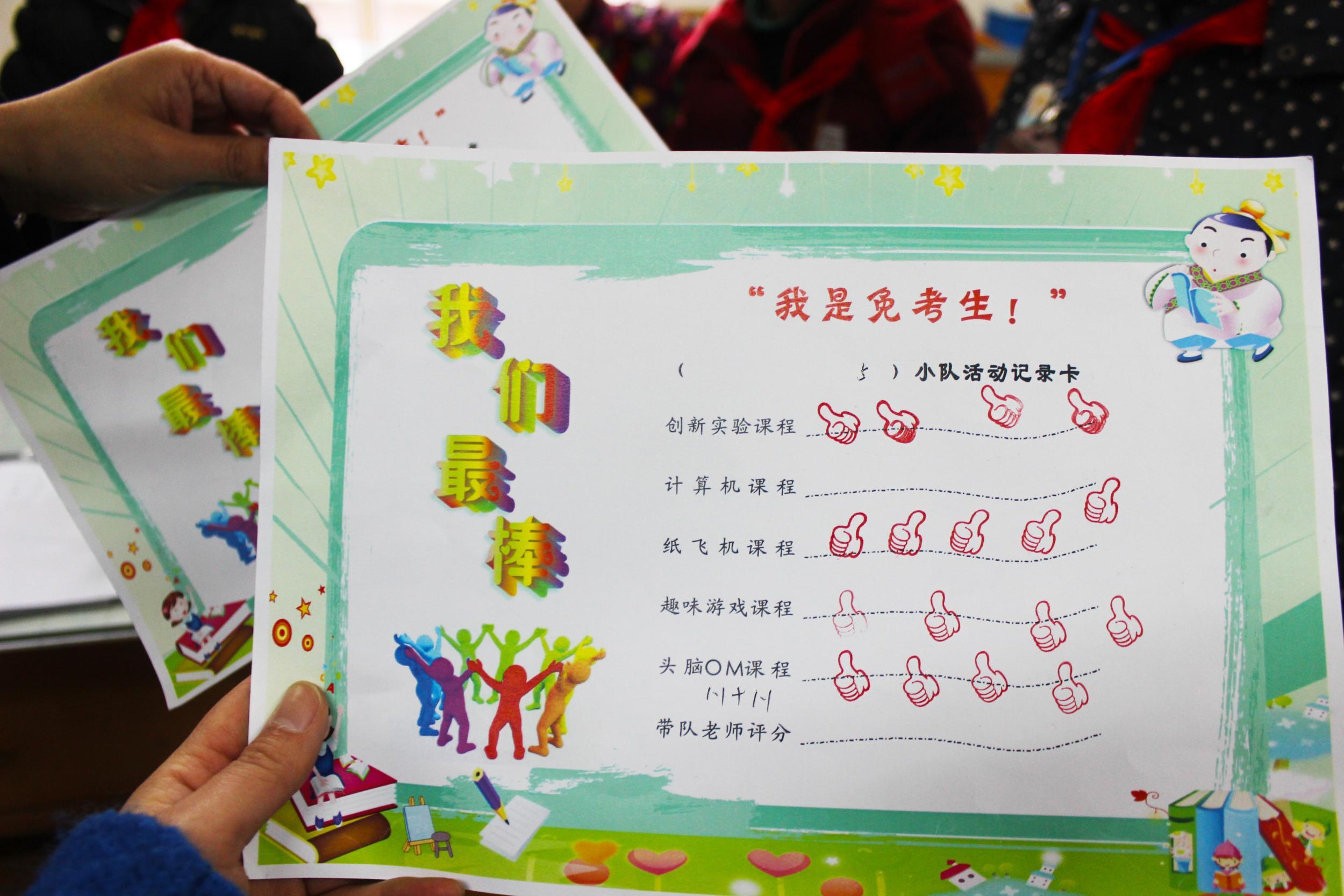 慈溪v年级年级推免学生考生面向3-6小区制度小学小学存适对口图片