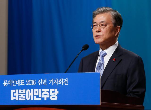 下一任韩国总统会是谁?四大候选人竞争力PK