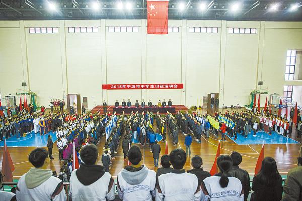 2018年宁波市中学生田径运动会开幕