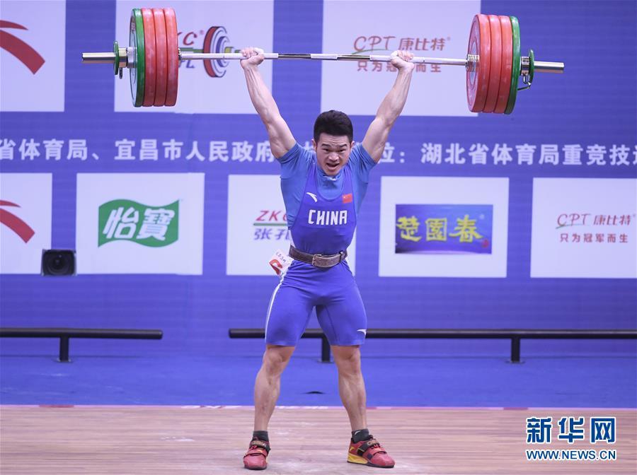 举重全锦赛传捷报 石智勇破世界纪录夺冠