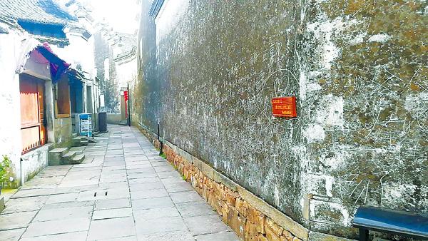 古镇那么美墙体被涂鸦 网友:很心痛