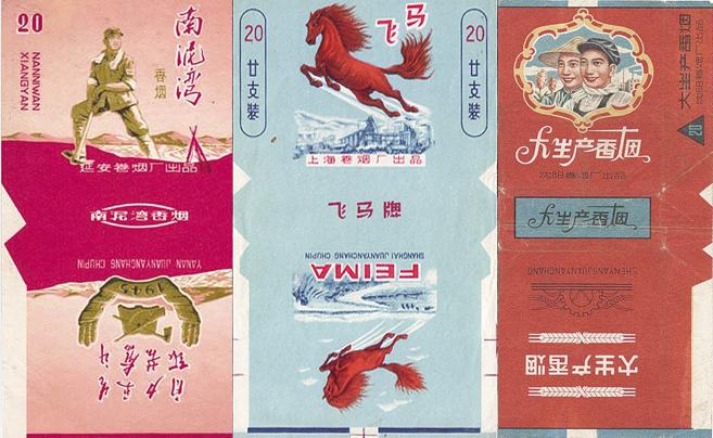 """50年""""烟火""""情 七旬老伯收藏万枚烟标 见过吗"""