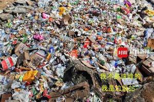 用垃圾站照片冒充珠峰照片 登山队员:不背锅