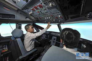 机长老何的最后一次飞行