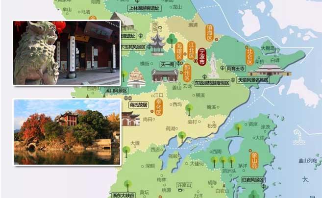"""""""学习强国""""向全国推介宁波!这14处打卡地 亮了"""