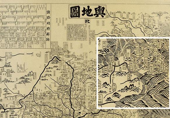 重要发现!南宋《舆地图》证明镇海是海丝之路的启碇港