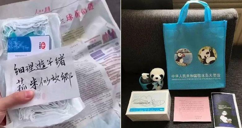 多地中国留学生晒健康包